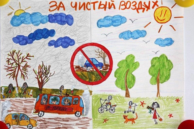 Рисунки на тему берегите воздух для 3 класса001