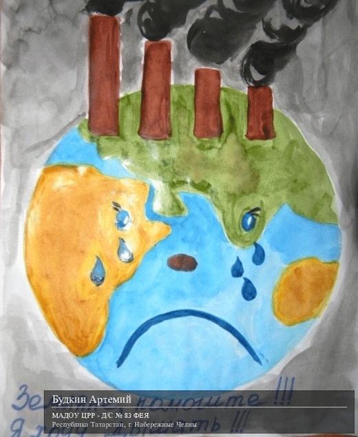 Рисунки на тему берегите воздух для 3 класса011