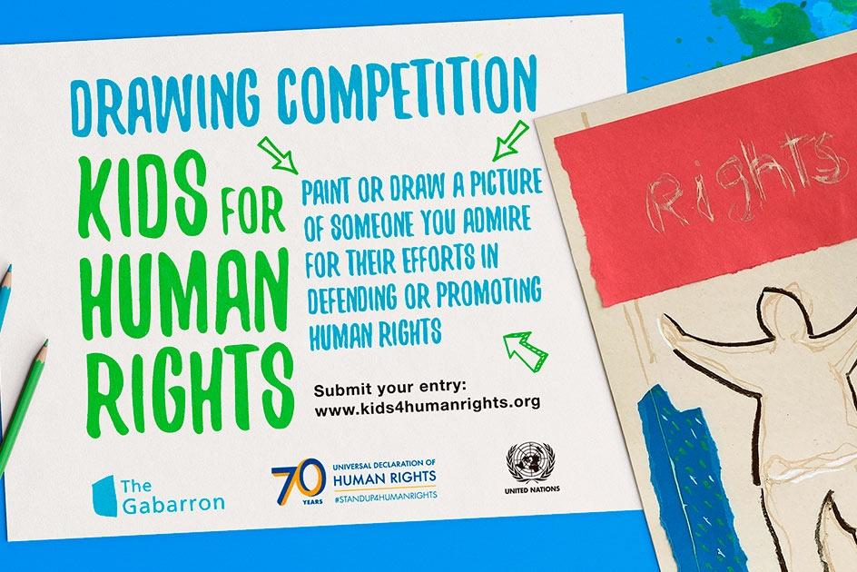 Рисунки на тему права человека в современном мире004