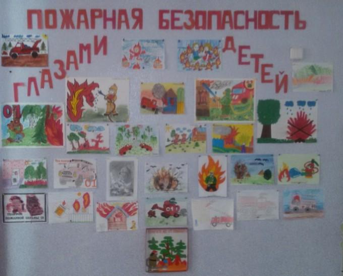 Рисунки по пожарной безопасности для детей своими руками (1)