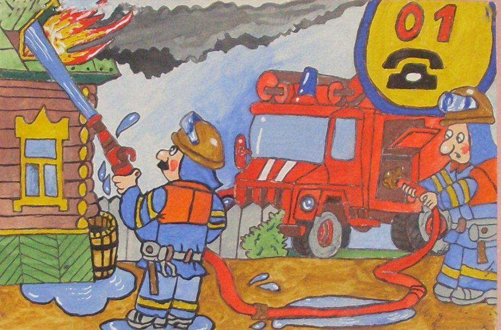 Рисунки по пожарной безопасности для детей своими руками (17)