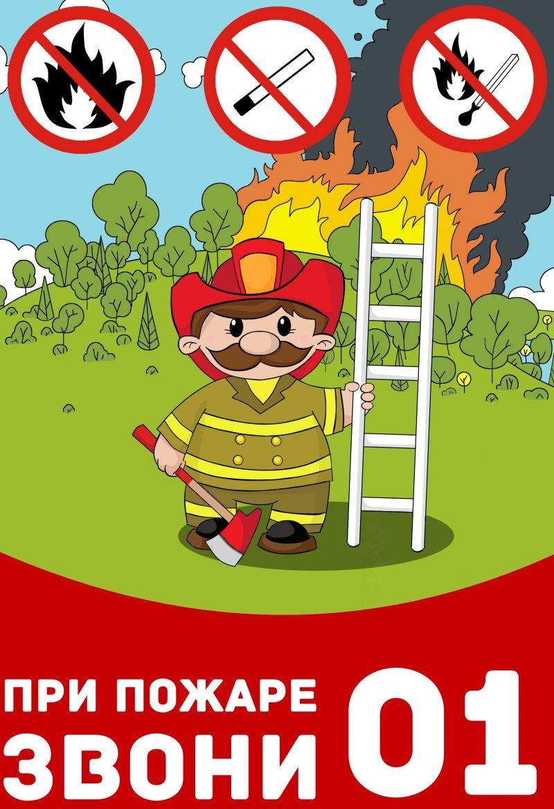 Рисунки по пожарной безопасности для детей своими руками (23)