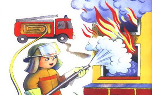 Рисунки по пожарной безопасности для детей своими руками (6)