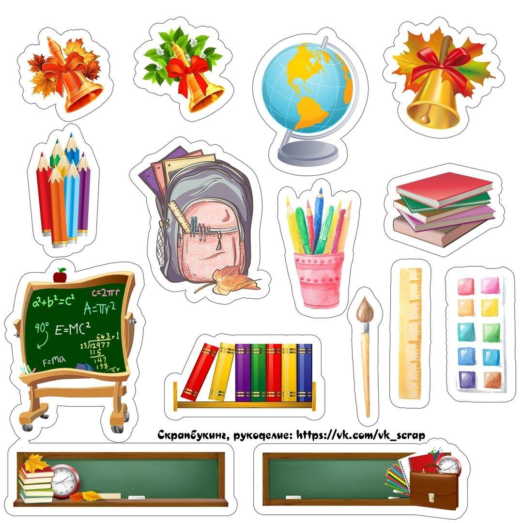 Рисунки про школу и на школьную тематику карандашом008