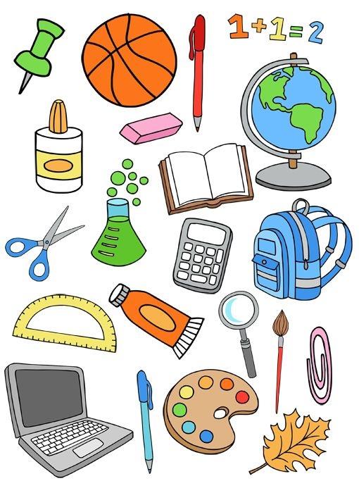 Мая матрона, предметы в школе картинки для детей
