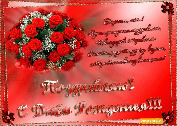 Рисунки с поздравлением с сердечком на юбилей женщине002