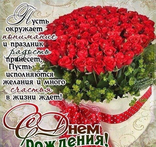 Рисунки с поздравлением с сердечком на юбилей женщине011