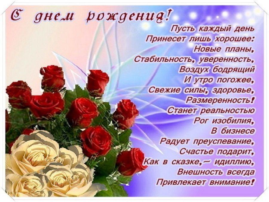 Рисунки с поздравлением с сердечком на юбилей женщине013