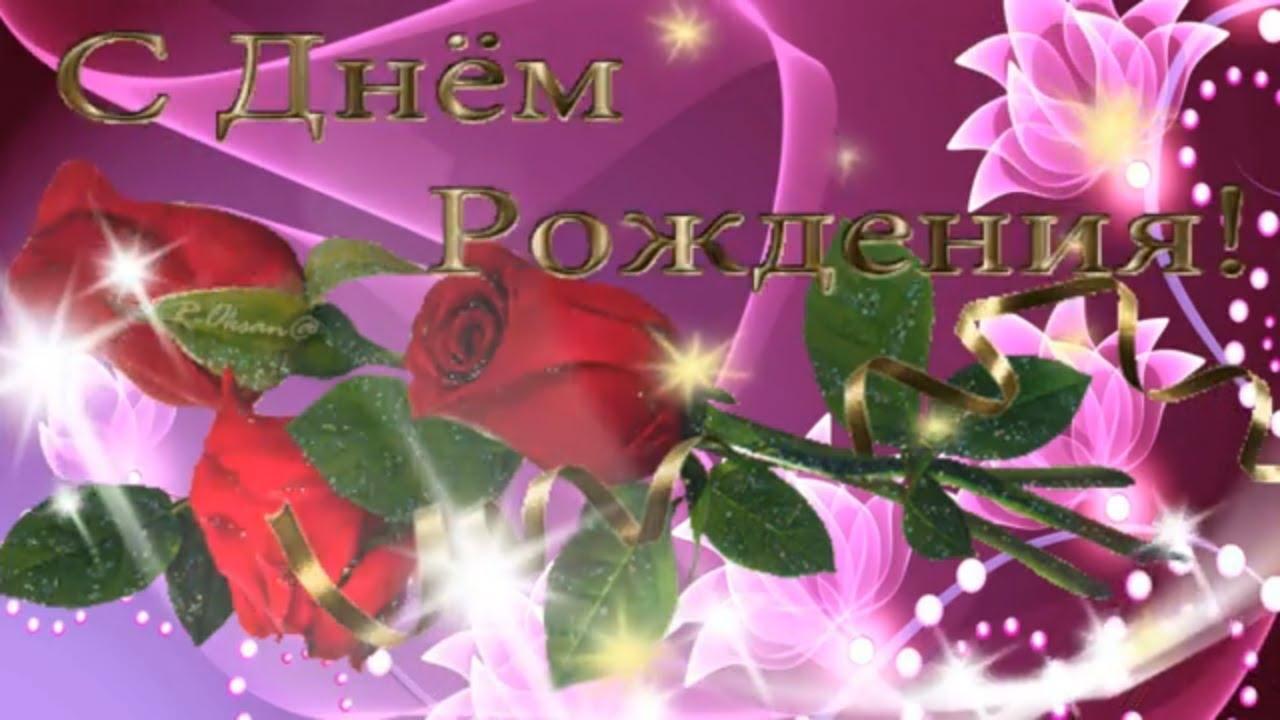 Рисунки с поздравлением с сердечком на юбилей женщине014