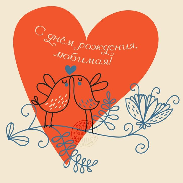 Рисунки с поздравлением с сердечком на юбилей женщине015