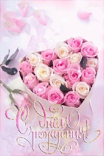 Рисунки с поздравлением с сердечком на юбилей женщине019