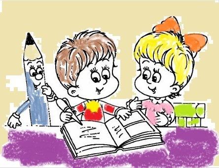 Рисунок на тему мой первый день в школе 1 класс (10)