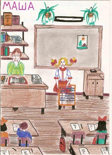 Рисунок на тему мой первый день в школе 1 класс (12)