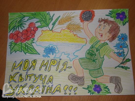 Рисунок на тему мой первый день в школе 1 класс (15)