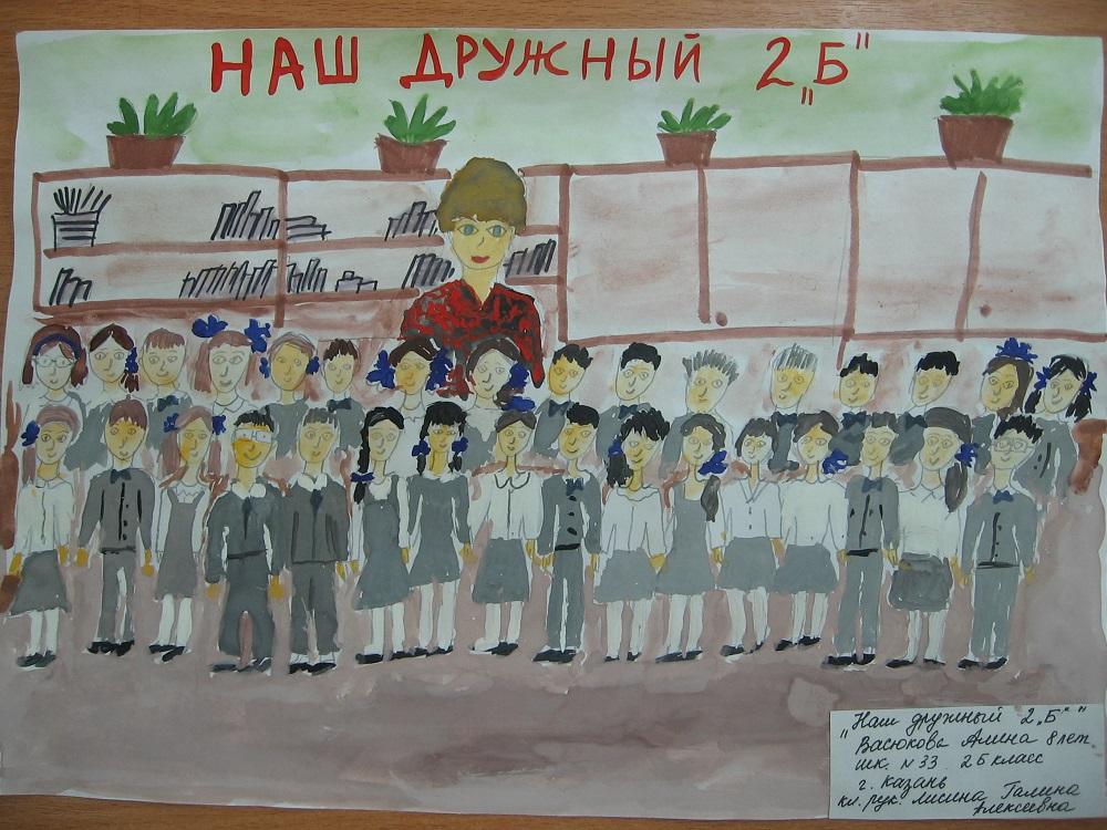 Рисунок на тему мой первый день в школе 1 класс (17)
