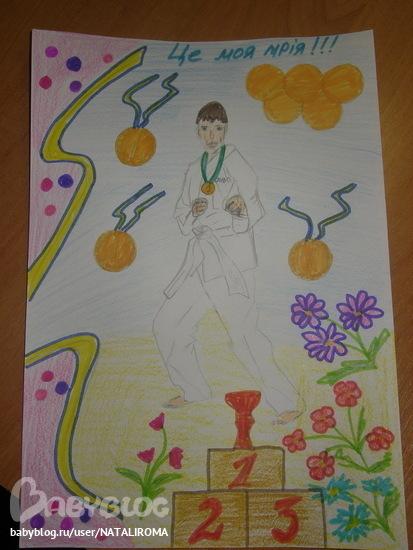 Рисунок на тему мой первый день в школе 1 класс (8)