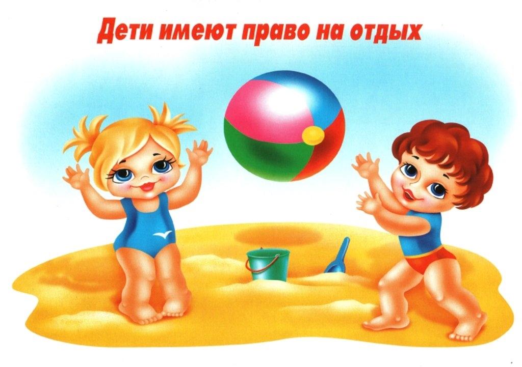 Рисунок на тему права ребенка в рисунках детей005