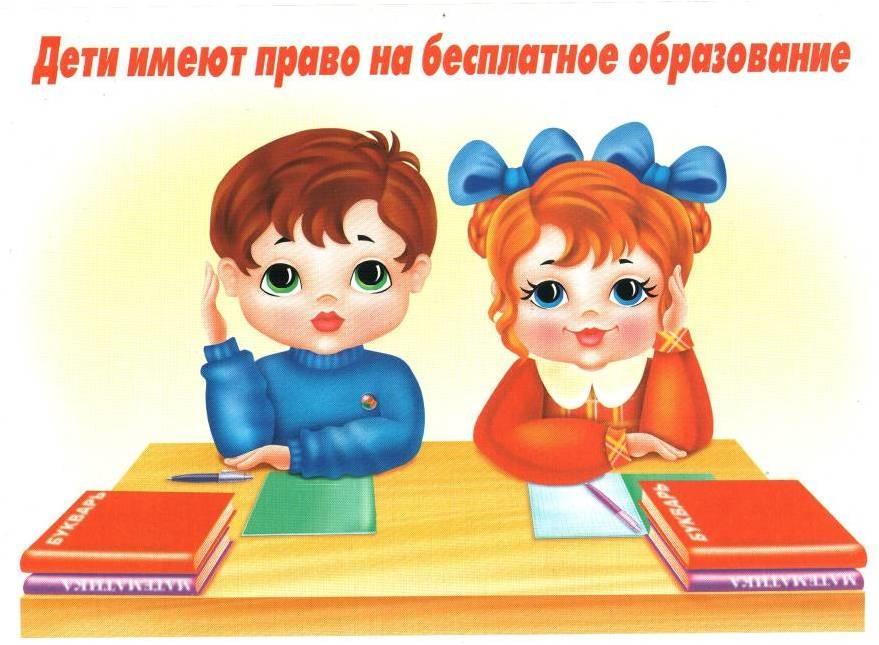 Рисунок на тему права ребенка в рисунках детей025