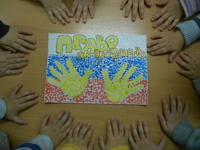 Рисунок на тему права ребенка в рисунках детей026