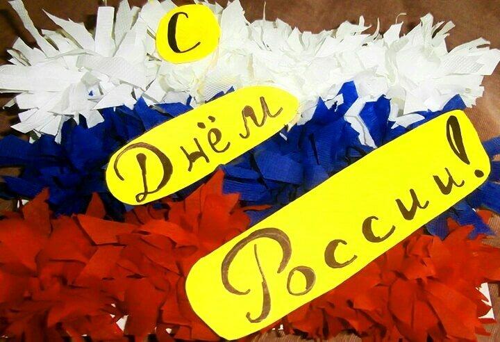 Россия мой дом поделки в школу и на учебу (1)