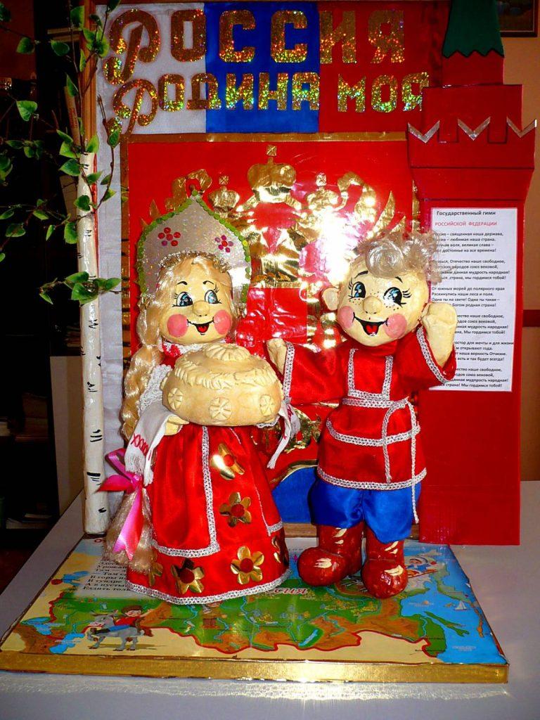 Россия мой дом поделки в школу и на учебу (12)