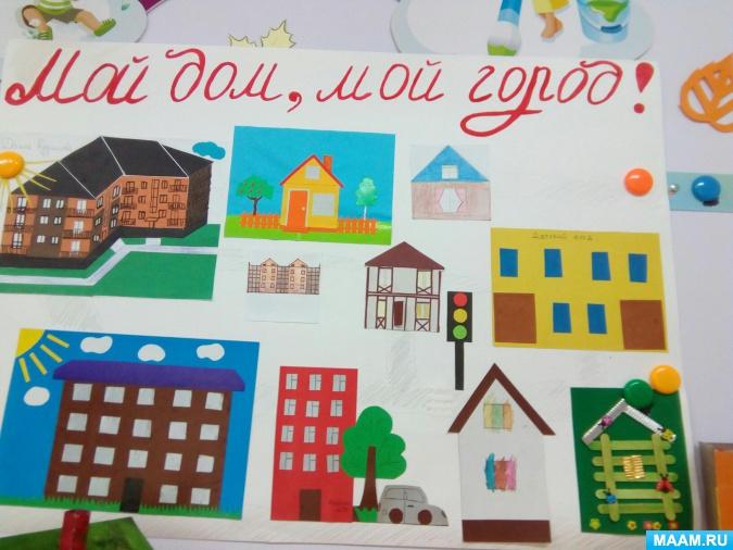 Россия мой дом поделки в школу и на учебу (15)