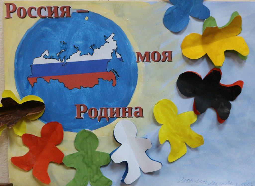 Россия мой дом поделки в школу и на учебу (16)