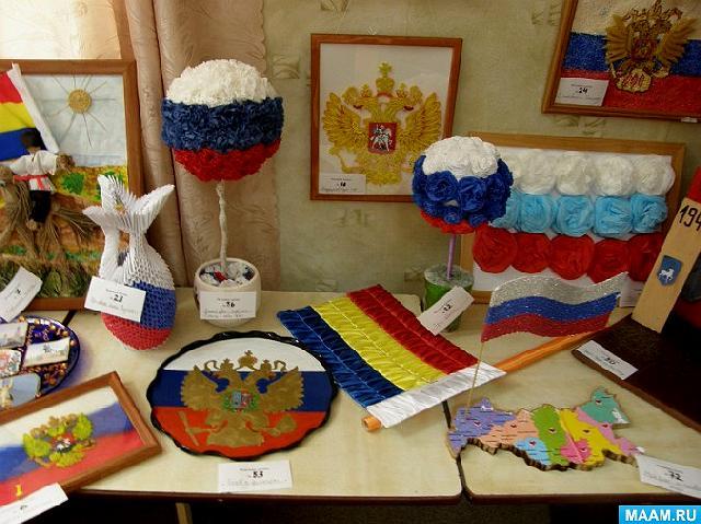 Россия мой дом поделки в школу и на учебу (5)