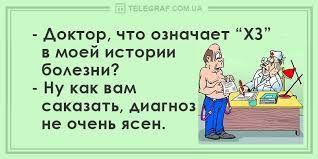 Самые прикольные анекдоты с картинками (9)