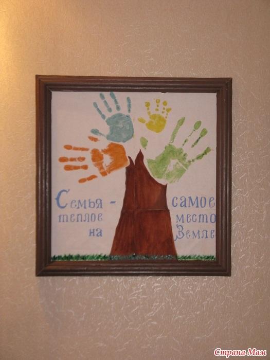 Семейное древо поделка в школу011