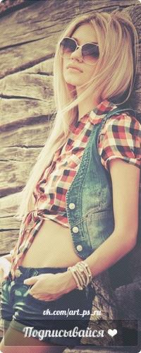 Скачать бесплатно фотографии на аватарку в ВК для девушек011