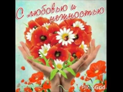 Скачать открытки для мамы с добрым утром018