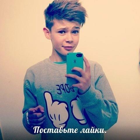 Скачать фото на аву в ВК красивых мальчиков 13 лет (15)