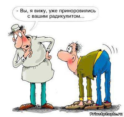 Смешные и прикольные картинки про врача (5)