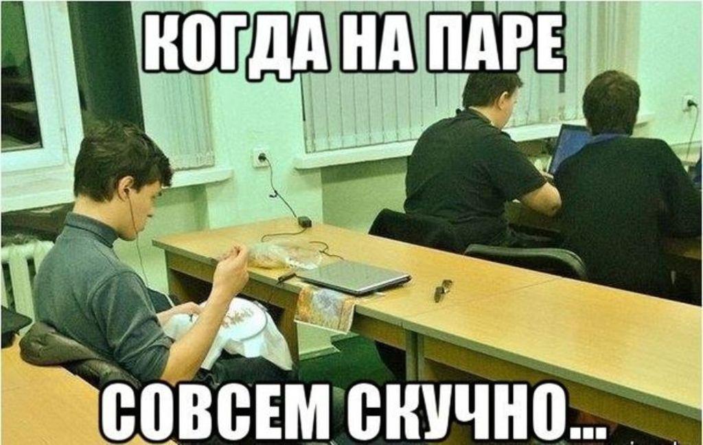 Смешные и прикольные картинки про студентов (17)