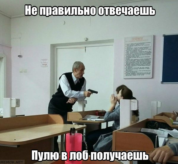 Смешные и прикольные картинки про студентов (5)