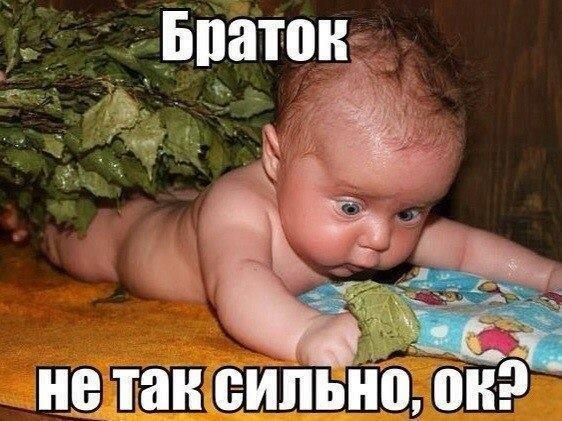Смешные картинки про детей с надписью - коллекция 20 фото (1)
