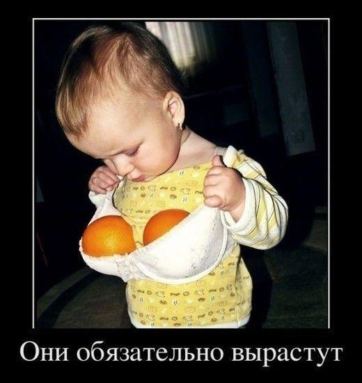 Смешные картинки про детей с надписью - коллекция 20 фото (10)