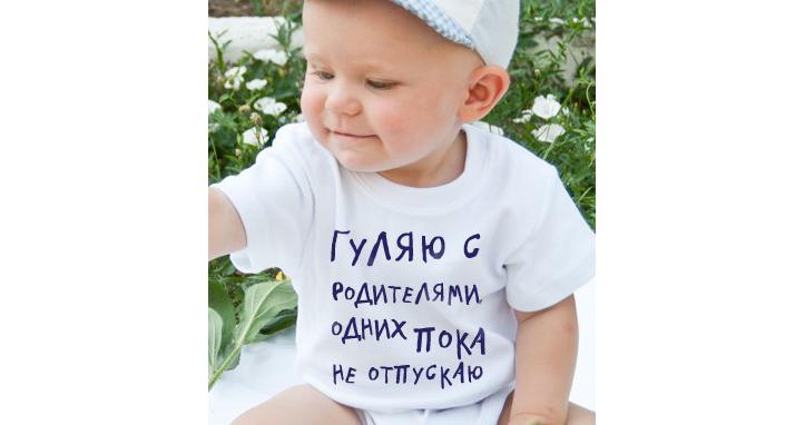 Смешные картинки про детей с надписью - коллекция 20 фото (12)
