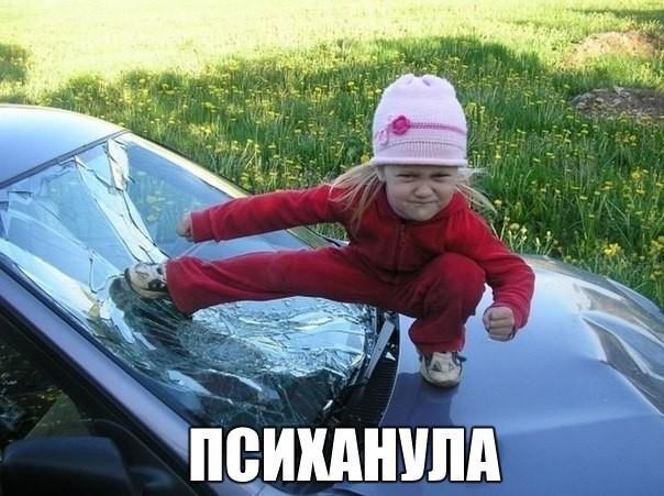 Смешные картинки про детей с надписью - коллекция 20 фото (13)