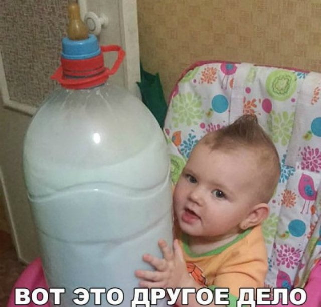 Смешные картинки про детей с надписью - коллекция 20 фото (2)