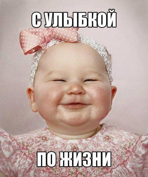 Смешные картинки про детей с надписью - коллекция 20 фото (21)