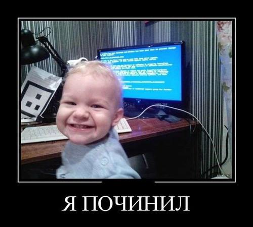 Смешные картинки про детей с надписью - коллекция 20 фото (22)