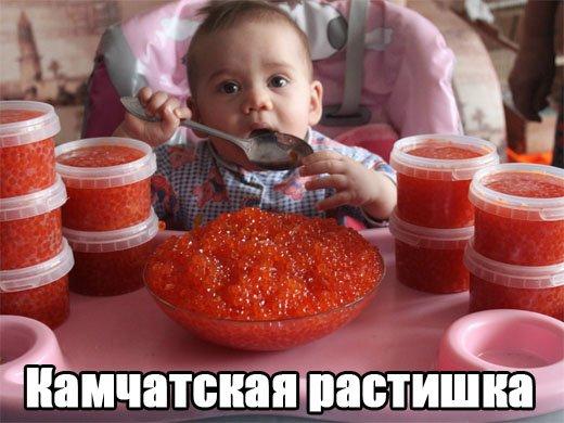 Смешные картинки про детей с надписью - коллекция 20 фото (5)