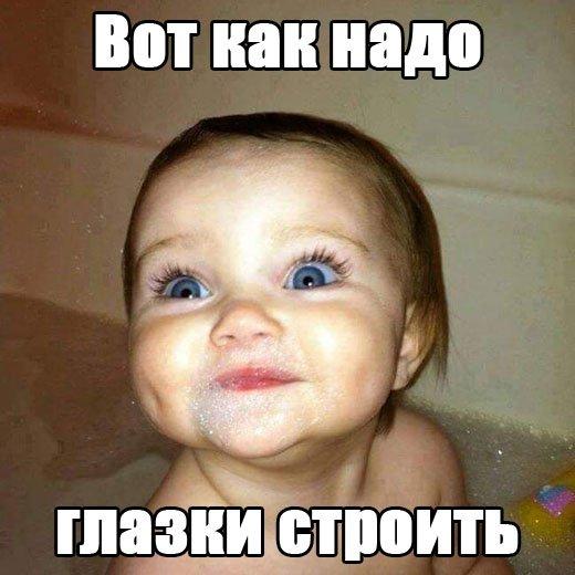 Смешные картинки про детей с надписью - коллекция 20 фото (7)