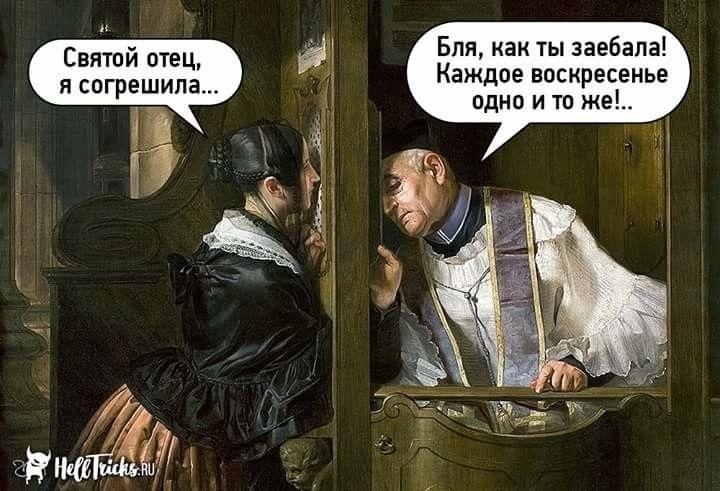 Смешные мемы про воскресенье004