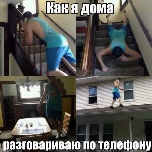 Смешные мемы про воскресенье020