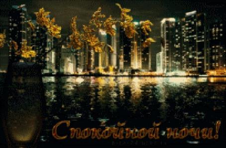 Спокойной ночи осенью - картинки и открытки (6)