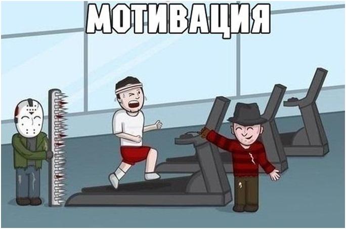 Спорт мотивация на утро009