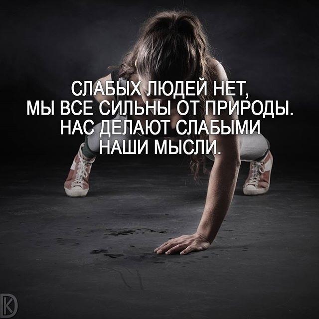 Спорт мотивация на утро012